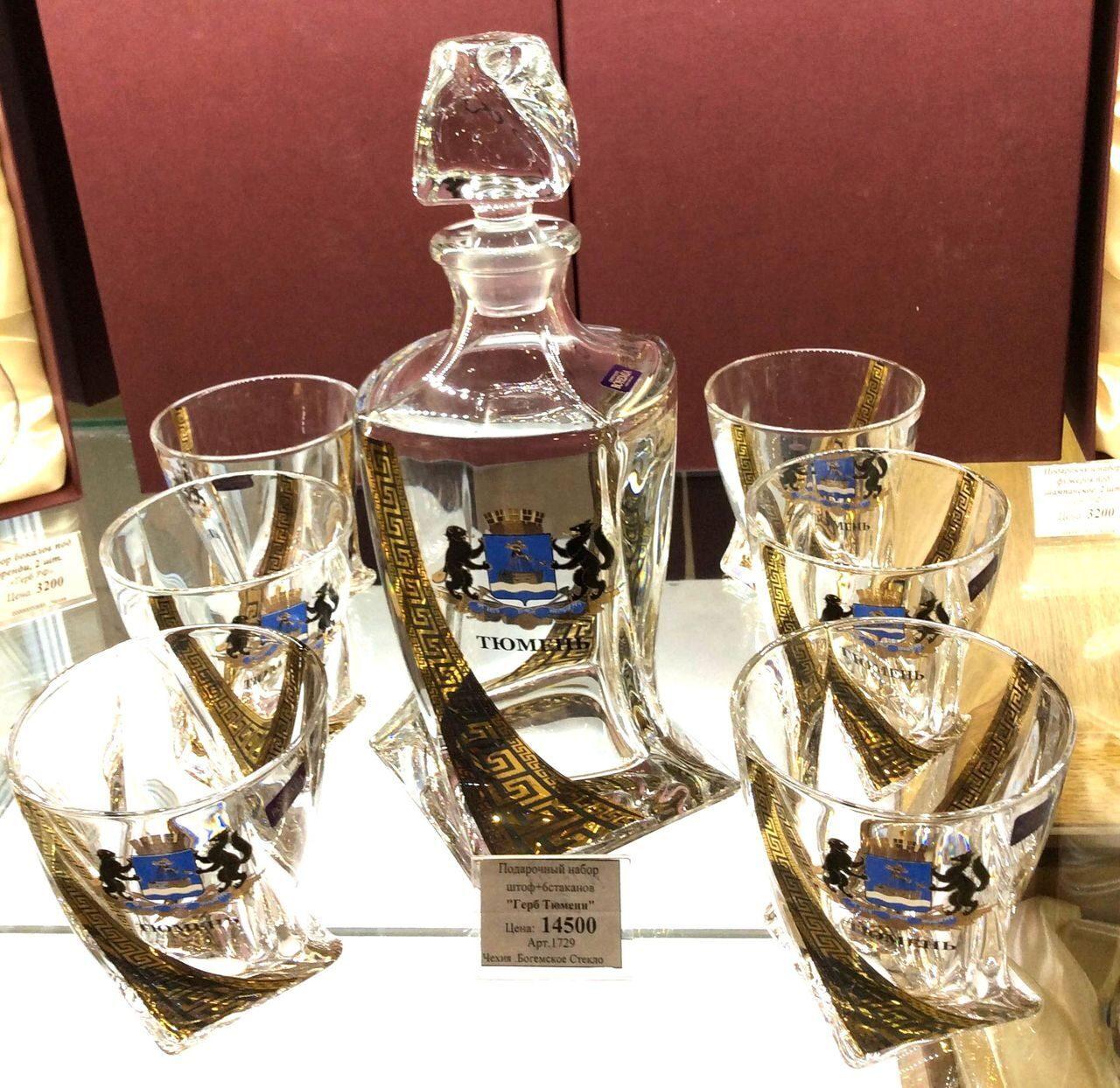 Гранд Презент Тюмень: Интернет-магазин элитных подарков